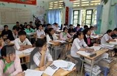 Lào Cai đầu tư 52 tỷ đồng xây nhà vệ sinh, nhà tắm cho các trường học