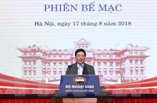 Hội nghị Ngoại giao lần thứ 30 nâng tầm ngoại giao Việt Nam