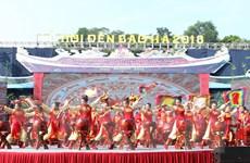 Gần 10.000 lượt du khách dự khai hội đền Bảo Hà năm 2018
