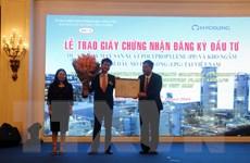 Hàn Quốc đầu tư dự án hơn 1,2 tỷ USD tại Bà Rịa-Vũng Tàu