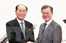 Lãnh đạo các đảng của Hàn Quốc gặp Chủ tịch Quốc hội Triều Tiên