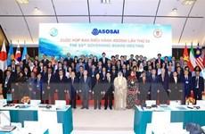 Hành động mạnh mẽ, tạo động lực mới cho cộng đồng ASOSAI