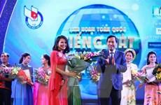Chung kết Liên hoan toàn quốc Tiếng hát người làm báo lần thứ VI