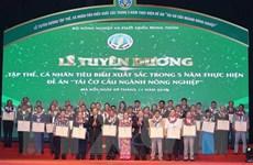 Tuyên dương 138 cá nhân, đơn vị xuất sắc trong tái cơ cấu nông nghiệp