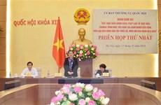 Giám sát việc thực hiện chính sách giảm nghèo vùng dân tộc thiểu số
