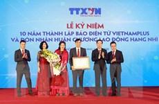 [Photo] Lễ kỷ niệm 10 năm thành lập Báo Điện tử VietnamPlus