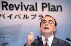 Tòa án quận Tokyo kéo dài lệnh giam giữ đối với Chủ tịch Nissan