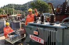 Dự báo nguy cơ thiếu điện sẽ xảy ra từ những năm 2020