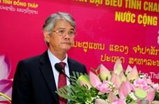Tăng cường xúc tiến đầu tư giữa Đồng Tháp với các địa phương của Lào