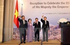 Kỷ niệm sinh nhật lần thứ 85 của Nhật Hoàng Akihito tại TP.HCM
