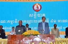 Hội nghị lần thứ 41 BCH Trung ương Đảng Nhân dân Campuchia khóa V