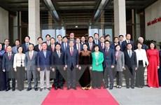 Giao lưu Nghị sỹ hữu nghị hai nước Việt Nam-Hàn Quốc