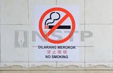 Một phụ nữ Malaysia bị phạt tù một tháng vì hút thuốc nơi công cộng