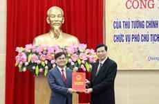 Thủ tướng phê chuẩn ông Bùi Văn Khắng làm Phó Chủ tịch tỉnh Quảng Ninh