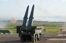 Mỹ rút khỏi INF: Nhiều nước kêu gọi cứu vãn Hiệp ước