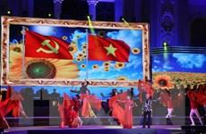 Kỷ niệm 89 năm Ngày thành lập Đảng: Mùa Xuân - Ước vọng và niềm tin