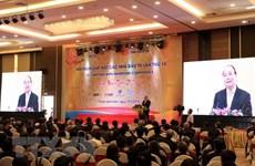 Nghệ An: 700 đại biểu dự hội nghị gặp mặt các nhà đầu tư Xuân Kỷ Hợi