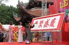 Khai bút và khai mạc Hội sách Xuân Kỷ Hợi tại Đền thờ Chu Văn An
