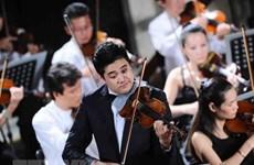 Nghệ sỹ violin tài năng Bùi Công Duy mở màn mùa diễn 2019