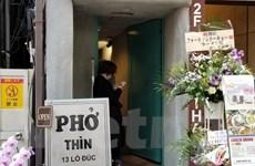 Phở Thìn tại Tokyo - Sức hấp dẫn của ẩm thực Việt Nam tại Nhật Bản