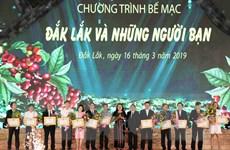 Lễ hội càphê Buôn Ma Thuột năm 2019 tạo nên dấu ấn đặc sắc