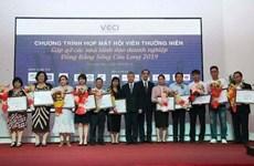 Hơn 9.500 doanh nghiệp thành lập mới ở Đồng bằng sông Cửu Long