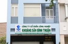 Hà Nội: Khởi tố vụ án thao túng thị trường chứng khoán