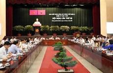 Hội nghị lần thứ 26 Ban Chấp hành Đảng bộ Thành phố Hồ Chí Minh