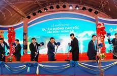 Điều chỉnh Quy hoạch chung xây dựng Khu Kinh tế cửa khẩu Móng Cái