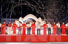 Lễ công nhận thành phố Hà Tĩnh là đô thị loại 2