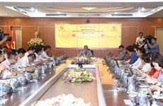 Lần đầu tổ chức Diễn đàn quốc gia Phát triển doanh nghiệp công nghệ