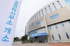 Hàn Quốc tái khẳng định thực hiện các thỏa thuận liên Triều