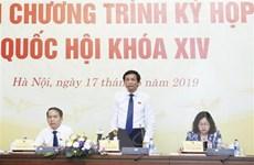 Kỳ họp thứ 7 Quốc hội khóa XIV: Tập trung cho xây dựng pháp luật
