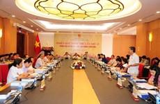 Phiên họp toàn thể lần thứ 13 Ủy ban Về các vấn đề xã hội của Quốc hội