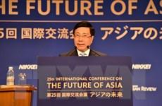 Phát biểu của PTT Phạm Bình Minh tại Hội nghị Tương lai châu Á