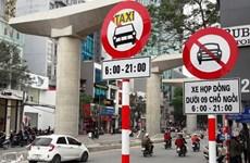 Hà Nội công bố 11 tuyến phố cấm taxi và xe tải hoạt động giờ cao điểm