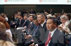 Phiên họp toàn thể Diễn đàn Kinh tế quốc tế St Petersburg lần thứ 23