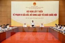 Hội nghị lấy ý kiến về phạm vi sửa đổi, bổ sung Luật Tổ chức Quốc hội