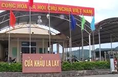 Kỷ luật cảnh cáo 5 cán bộ, nhân viên Chi cục Hải quan Cửa khẩu La Lay