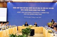 Tìm giải pháp thúc đẩy giải ngân vốn ODA, vốn vay ưu đãi