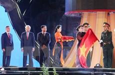 Chủ tịch Quốc hội dự lễ kỷ niệm 30 năm tái lập tỉnh Phú Yên
