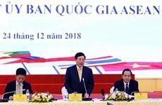 Thông qua lịch tổ chức, đồng ý với mẫu logo năm Chủ tịch ASEAN 2020
