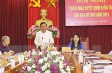 Ủy ban Kiểm tra Trung ương làm việc với Thường vụ Tỉnh ủy Vĩnh Phúc
