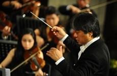 Nghệ sỹ nổi tiếng Việt Nam-Nhật Bản trình diễn hòa nhạc ở ba thành phố