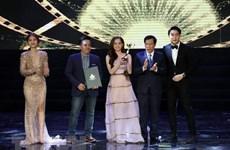 Liên hoan Phim Việt Nam lần thứ 21 sẽ diễn ra tại Bà Rịa-Vũng Tàu