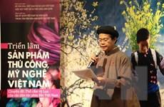 Triển lãm thổ cẩm và lụa Việt Nam tại Hàn Quốc