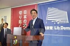Nhật Bản muốn góp phần làm giảm căng thẳng giữa Mỹ và Iran