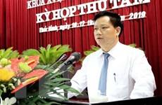 Thủ tướng phê chuẩn kết quả bầu bổ sung Phó Chủ tịch tỉnh Thái Bình
