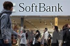 SoftBank dự kiến đầu tư 40 tỷ USD vào quỹ công nghệ mới