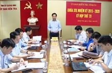 Xem xét xử lý kỷ luật đảng đối với Phó Chủ tịch UBND huyện Vân Đồn